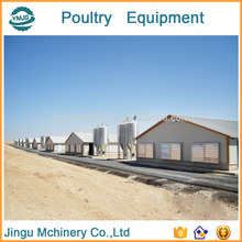 2017 most popular close house poultry with great price
