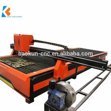 Top sale China factory g code cnc plasma cutting machine with best price
