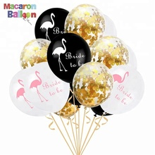 Hot Sale 12inch Flamingo Latex Balloons Gold Confetti Balloons For Party & Wedding Decoration KK339