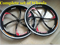 new gas wheel for motorized bicycle, mag wheel, gas wheel