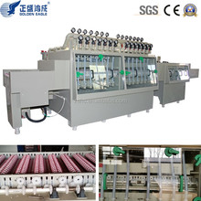 Stainless Steel Copper Brass iron Magnesium Etching Machine