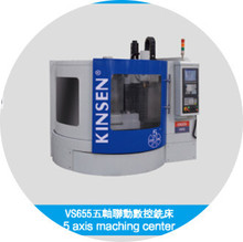 VS655 5 -axis CNC Machine Center