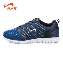 GRN Spring Classic Men's Running Shoes <strong>Air</strong> Mesh Stability Light Weight Flexible Feel Performance Speed Jogging Shoe P58215