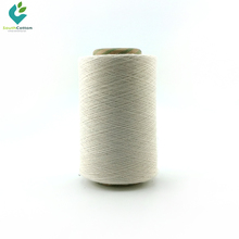 Carded cotton yarn manufacturers in maharashtra mop for weaving sock