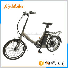 36v 250w cheap 20inch electric folding bike
