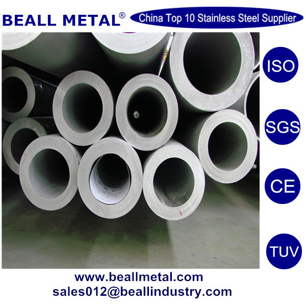 tp347 tp321 tp304L tp316 astm a312 stainless steel seamless pipe prime quality