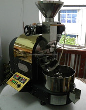 Hot selling and good quality coffee processing equipment