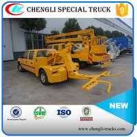 JMC Pickup 4*2 Mini Traffic Tow Truck Motor Vehicle Wreckers