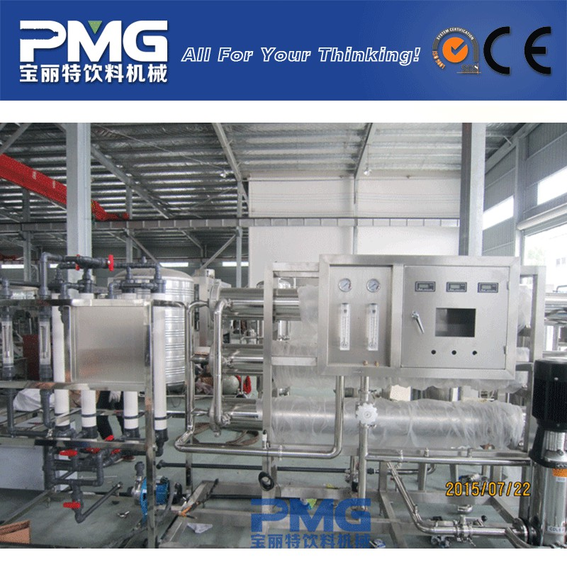 PMG Trustworthy Water Treatment Machine / Water Purify Machinery