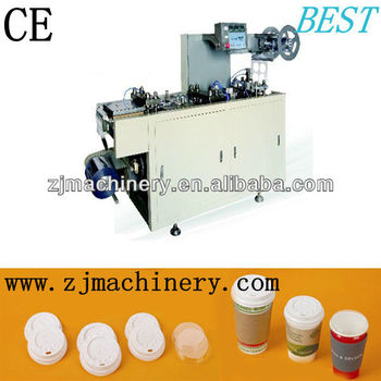 High speed plastic lid making machine