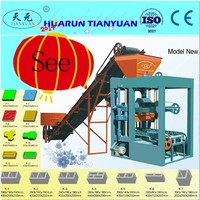 Factory Supplier 4-26 landscaping brick pavers making machine