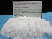 1-Propanesulfonic acid,3-chloro-2-hydroxy-, sodium salt (1:1) CHPS cas 126-83-0