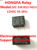 HONGFA Relay JZC-33F/012-HSL3 12VDC 5A 4Pin Power Relay JZC-33F