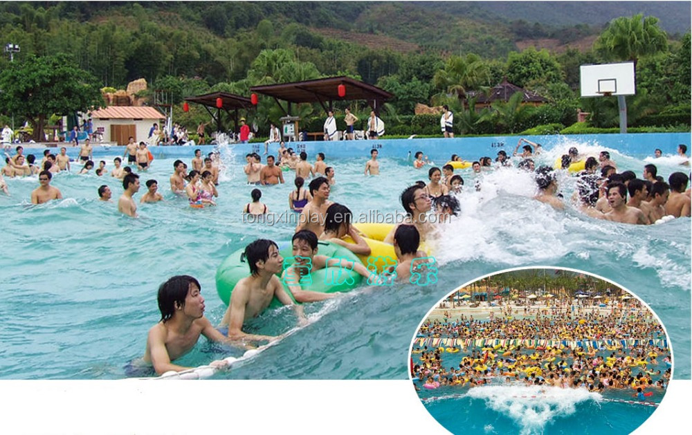 Giant ocean wave and swimming pool TX-5076A