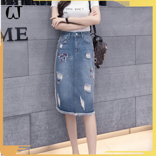 L501#2017 stock summer new female raw edging hem broken Korean embroidered highwaisted denim long skirt jean dress