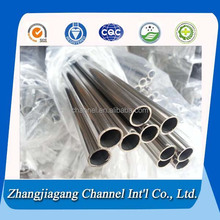 high quality 300 series stainless steel tube used in drinking water