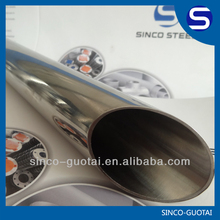 304 /316 stainless steel tapered tube