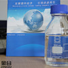 Raw Materials Of DOP Environment Plasticizer