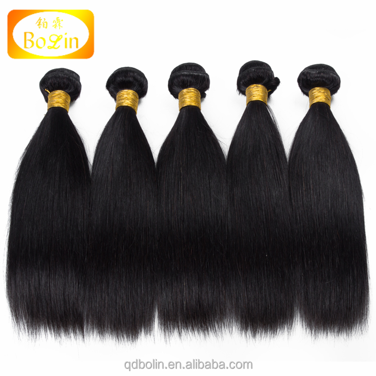 wholesale virgin hair weave bundles cheap 100% remy brazilian straight human hair come from China factory accept paypal