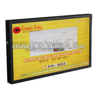 20inch lcd module android network advertising culture media infoor display
