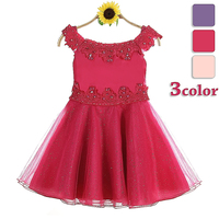 Latest design baby frock korean kids fashion wholesale ebay evening dresses