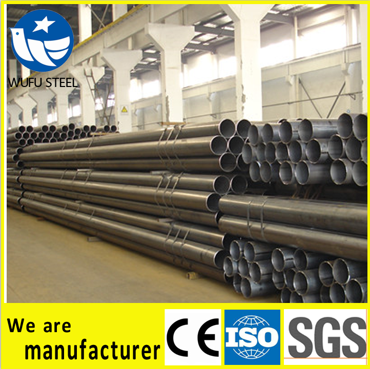 ERW/LASW/SSAW astm a53 carbon steel
