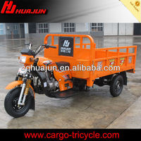 The cheapest High quality Three Wheel Cargo Motorcycles Tricycle/Motor Cargo for Sale