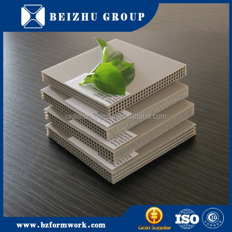 manufacture price marine plywood 12mm for construction use 17mm concrete formwork plywood laser die cut birch plywood