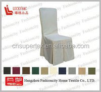 Cotton and polyester chair cover dining chair covers SD-070