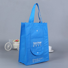 Wholesale large reusable foldable non woven bag shopping bag with logo print