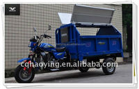 200cc 3 Wheel Trike Motorcycle/ Three Wheel Cargo Motorcycle