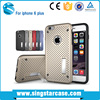 China supplier sales hot selling design mobile phone cover popular products in malaysia