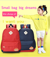 High quality nylon children school bags 3 to 9 year-old kids backpack school bags