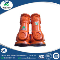 Supplier Drive Shaft Parts Universal Joint