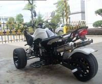 250cc three wheels Racing ATV