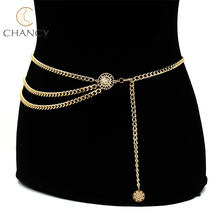 Fashion vintage women body jewelry queen coin pendant gold multilayer chain belt