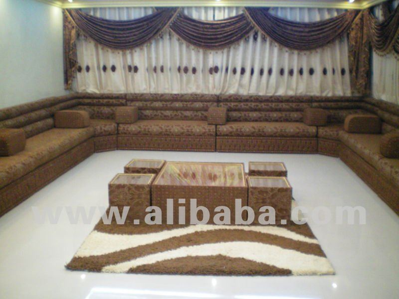 Sof y living room sets seccional estilo rabe hecha a la for Sala de estar estilo arabe