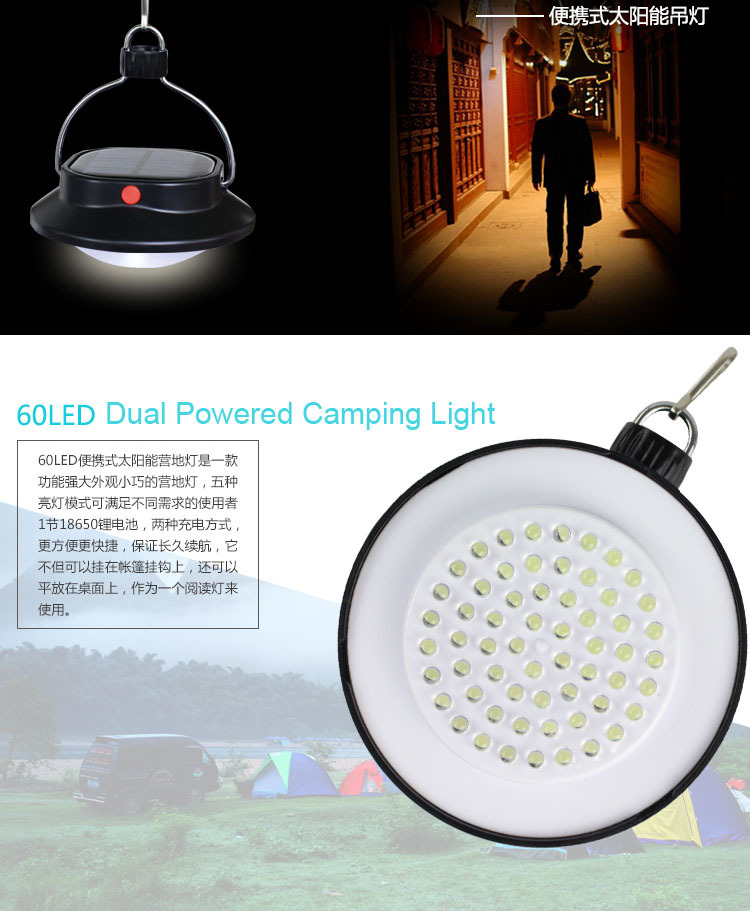 New Arrival IP65 60 LED Mini Solar Light Kits, Solar Tent lamp, Solar Camping Portable Light for Outdoor
