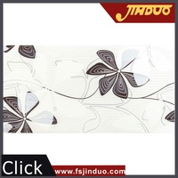 New design, 300x600mm pure white coffee kitchen wall tile
