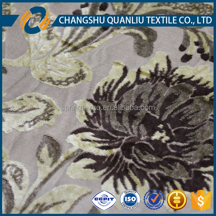 3D Jacquard Knitted Velvet Fabric for Home Textile Sofa Curtain Perde