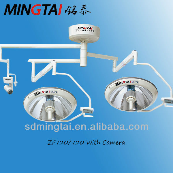 Hospital equipment, multiple mirror halogen medical examination light with camera