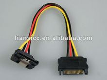 SATA 15P Female to Male Power cable with latch