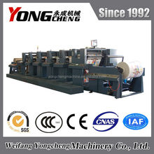 YC1200RY China Best Flexo Printer for Paper Cup