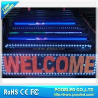 programmable led sign moving \ led message moving display \ advertising led signs moving