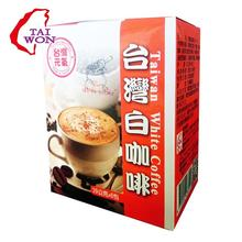 instant white coffee 3 in 1 instant coffee mix