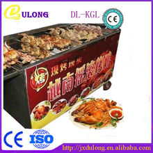 CE Approved Top selling High quality chicken bbq charcoal