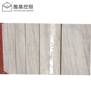 Low Price Beige Marble 48x48 Tile
