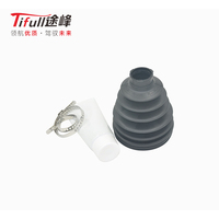 Taiwan Toyota ACR30 CV Joint Boot Kit for PREVIA 04438-28041_1 Auto Rubber Parts