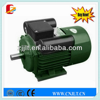 2 HP 220v ac motor ,single phase motor factory in china OEM brand