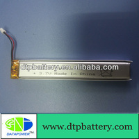 battery gb t18287